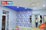 Глянцевый натяжной потолок с криволинейной спайкой в детской